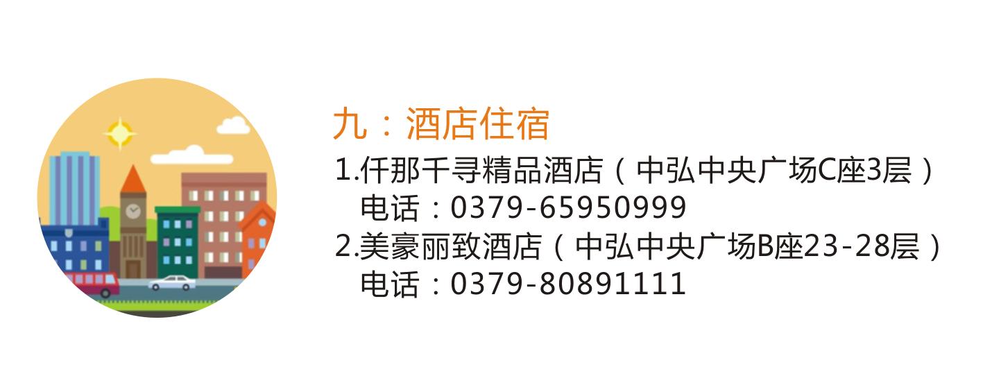 1521172626975224.jpg